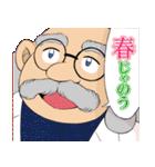名探偵コナン 犯人の犯沢さん(個別スタンプ:5)