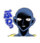 名探偵コナン 犯人の犯沢さん(個別スタンプ:7)