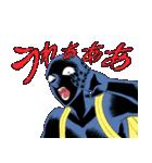 名探偵コナン 犯人の犯沢さん(個別スタンプ:11)