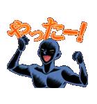 名探偵コナン 犯人の犯沢さん(個別スタンプ:12)