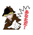 名探偵コナン 犯人の犯沢さん(個別スタンプ:13)