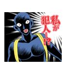 名探偵コナン 犯人の犯沢さん(個別スタンプ:14)