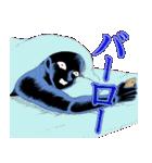 名探偵コナン 犯人の犯沢さん(個別スタンプ:16)