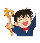 名探偵コナン 犯人の犯沢さん(個別スタンプ:19)