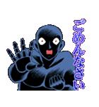 名探偵コナン 犯人の犯沢さん(個別スタンプ:24)