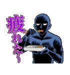 名探偵コナン 犯人の犯沢さん(個別スタンプ:28)