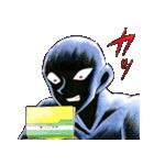 名探偵コナン 犯人の犯沢さん(個別スタンプ:38)