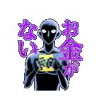 名探偵コナン 犯人の犯沢さん(個別スタンプ:39)