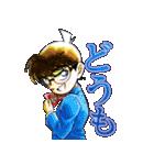 名探偵コナン 犯人の犯沢さん(個別スタンプ:40)