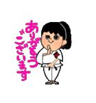 少林寺拳法(頑張れ娘ver.)(個別スタンプ:02)