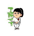 少林寺拳法(頑張れ娘ver.)(個別スタンプ:03)