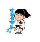 少林寺拳法(頑張れ娘ver.)(個別スタンプ:04)