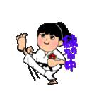 少林寺拳法(頑張れ娘ver.)(個別スタンプ:06)
