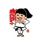 少林寺拳法(頑張れ娘ver.)(個別スタンプ:07)