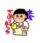 少林寺拳法(頑張れ娘ver.)(個別スタンプ:08)