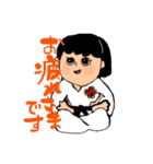 少林寺拳法(頑張れ娘ver.)(個別スタンプ:16)