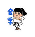少林寺拳法(頑張れ娘ver.)(個別スタンプ:17)