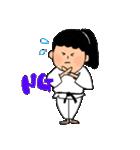少林寺拳法(頑張れ娘ver.)(個別スタンプ:18)