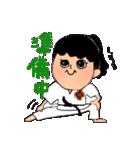 少林寺拳法(頑張れ娘ver.)(個別スタンプ:20)