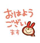 リンゴうさぎちゃん2(挨拶編)(個別スタンプ:01)