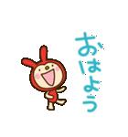 リンゴうさぎちゃん2(挨拶編)(個別スタンプ:02)