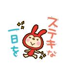 リンゴうさぎちゃん2(挨拶編)(個別スタンプ:04)