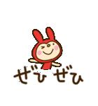 リンゴうさぎちゃん2(挨拶編)(個別スタンプ:06)