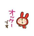 リンゴうさぎちゃん2(挨拶編)(個別スタンプ:08)