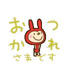 リンゴうさぎちゃん2(挨拶編)(個別スタンプ:09)