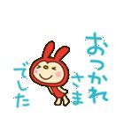 リンゴうさぎちゃん2(挨拶編)(個別スタンプ:10)