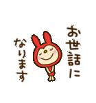リンゴうさぎちゃん2(挨拶編)(個別スタンプ:11)