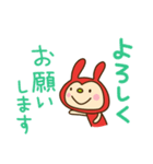 リンゴうさぎちゃん2(挨拶編)(個別スタンプ:12)