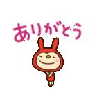 リンゴうさぎちゃん2(挨拶編)(個別スタンプ:13)