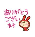 リンゴうさぎちゃん2(挨拶編)(個別スタンプ:14)