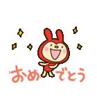 リンゴうさぎちゃん2(挨拶編)(個別スタンプ:15)