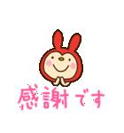 リンゴうさぎちゃん2(挨拶編)(個別スタンプ:16)