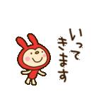リンゴうさぎちゃん2(挨拶編)(個別スタンプ:17)