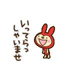リンゴうさぎちゃん2(挨拶編)(個別スタンプ:18)