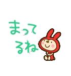 リンゴうさぎちゃん2(挨拶編)(個別スタンプ:19)