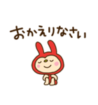 リンゴうさぎちゃん2(挨拶編)(個別スタンプ:20)
