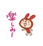 リンゴうさぎちゃん2(挨拶編)(個別スタンプ:22)