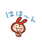 リンゴうさぎちゃん2(挨拶編)(個別スタンプ:24)