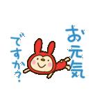 リンゴうさぎちゃん2(挨拶編)(個別スタンプ:25)