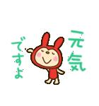 リンゴうさぎちゃん2(挨拶編)(個別スタンプ:26)