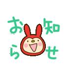 リンゴうさぎちゃん2(挨拶編)(個別スタンプ:27)