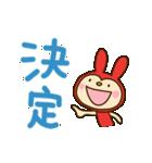 リンゴうさぎちゃん2(挨拶編)(個別スタンプ:28)