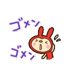 リンゴうさぎちゃん2(挨拶編)(個別スタンプ:29)