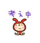 リンゴうさぎちゃん2(挨拶編)(個別スタンプ:31)