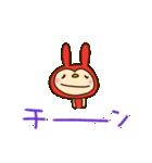 リンゴうさぎちゃん2(挨拶編)(個別スタンプ:32)