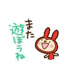 リンゴうさぎちゃん2(挨拶編)(個別スタンプ:34)